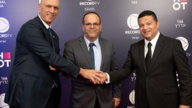 Com presença de secretário do Governo, Record TV inaugura canal em Israel - entretenimento