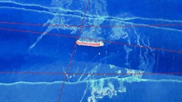 Ibama encontra óleo próximo a navio encalhado na costa do Maranhão - brasil