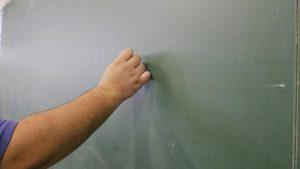 Governo da Bahia divulga orientações gerais sobre aulas semi-presenciais - bahia