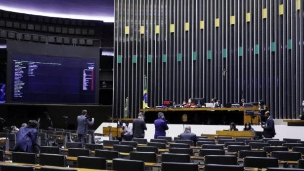 Câmara aprova texto-base de projeto sobre compra de vacinas por empresas - politica