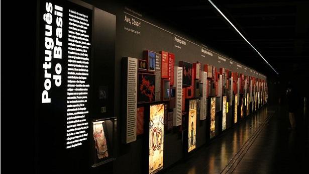 Museu da Língua Portuguesa será reaberto ao público - educacao, cultura